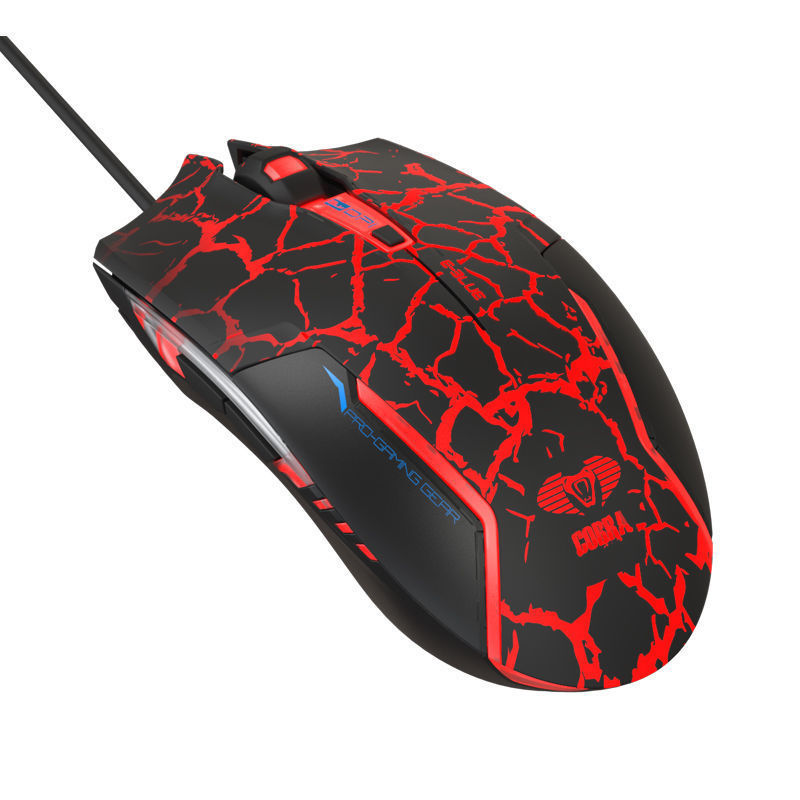 E-Blue 6D Wired Gaming Mouse